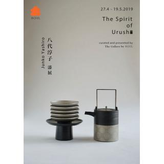 The Spirit of Urushi 八代淳子 漆展