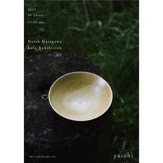 Natsu Hasegawa Solo Exhibition