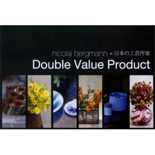 Double Value Product