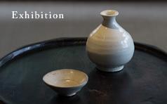 梶原靖元:Exhibition