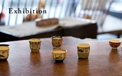 升たか:Exhibition