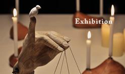 西浦裕太:Exhibition