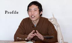 西浦裕太:Profile