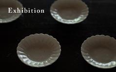 竹花正弘:Exhibition