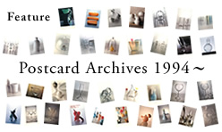 Postcard Archives 1994~