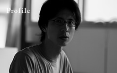 津田清和:Profile