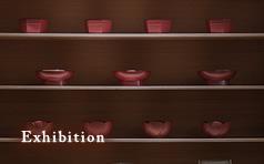 佃 眞吾:Exhibition