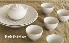 生形由香:Exhibition