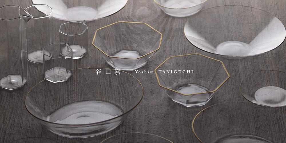 谷口 嘉 Yoshimi TANIGUCHI