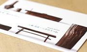 Report 工藤 茂喜・内堀 豪 二人展「へぎのうつわ・銅のオブジェ」