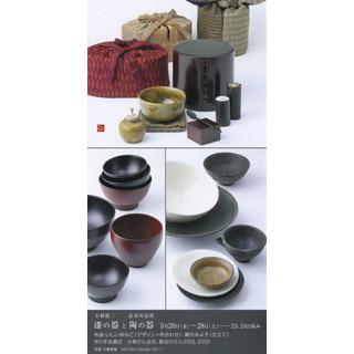 小林慎二・長谷川奈津 漆の器と陶の器