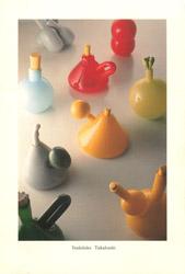 高橋 禎彦 ガラス展 2004年4月17日〜4月27日 ギャラリーたむら 広島県中区 http://gallery-tamura.com