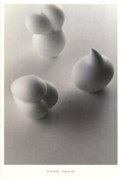高橋 禎彦 ガラス展 2010年4月17日〜4月27日 ギャラリーたむら 広島県中区 http://gallery-tamura.com