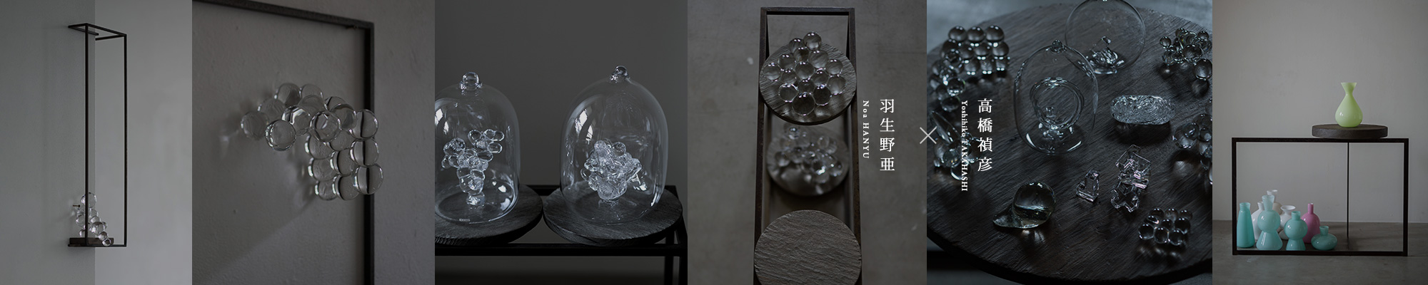 Glass : Yoshihiko TAKAHASHI & Wood + Steel : Noa HANYU