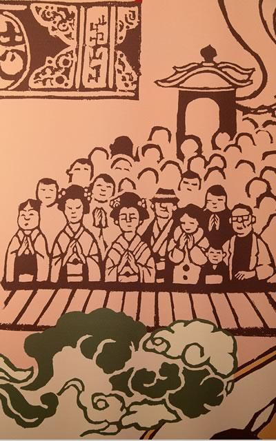 小倉充子 タペストリー @ 浅草文化観光センター