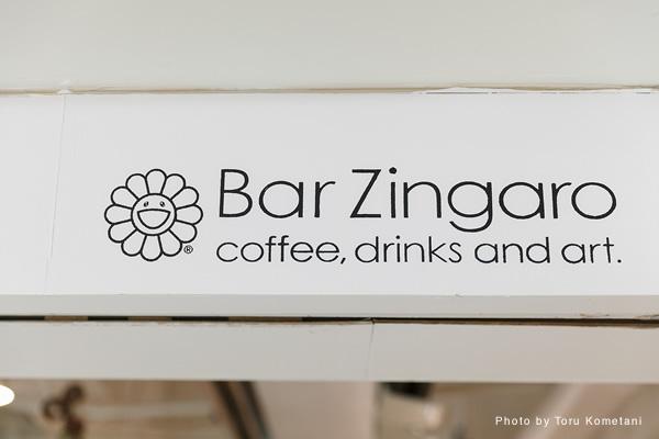 イメージ画像:Bar Zingaro