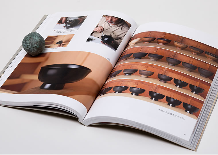 「漆塗りの技法書」