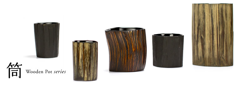 筒 Wooden Pot series