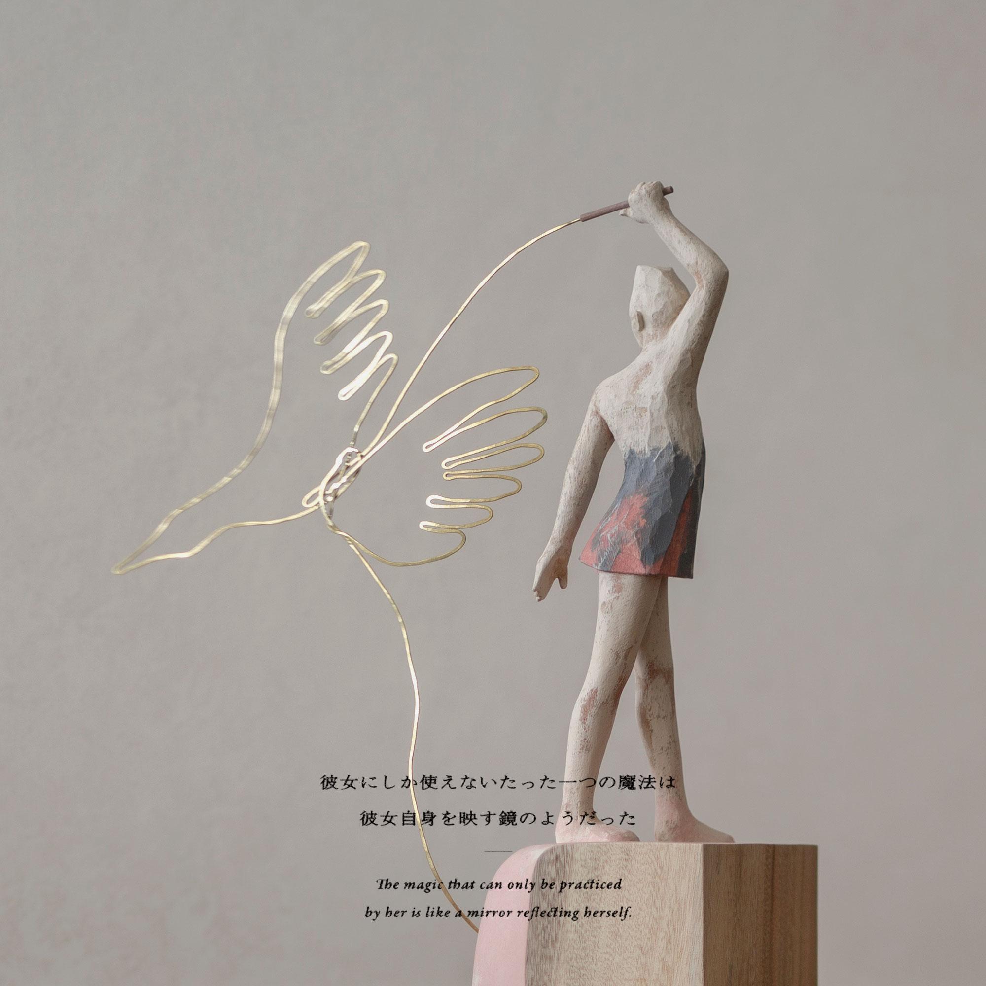 """Yuta NISHIURA """"動 Motion"""" #02 Feb. 2020 「彼女にしか使えないたった一つの魔法は 彼女自身を映す鏡のようだった」"""