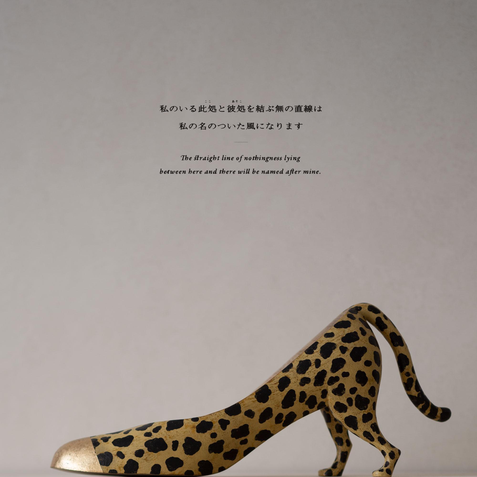 "Yuta NISHIURA ""Colours"" #03 Mar. 2020 「私のいる此処と彼処を結ぶ無の直線は 私の名のついた風になります」"
