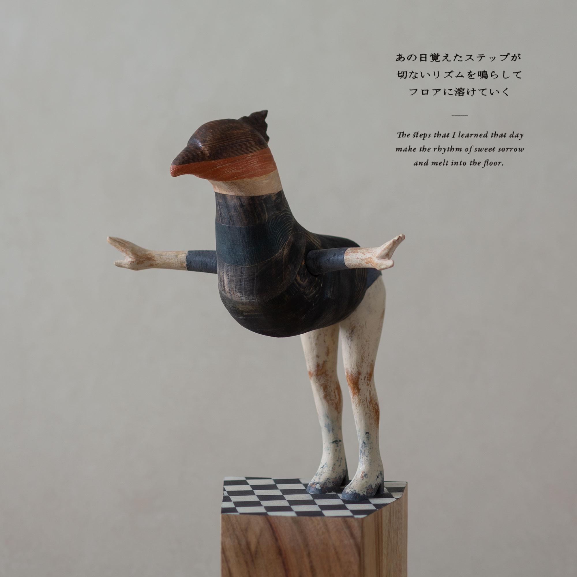 "Yuta NISHIURA ""動 Motion"" #06 Jun. 2020 「あの日覚えたステップが 切ないリズムを鳴らしてフロアに溶けていく」"