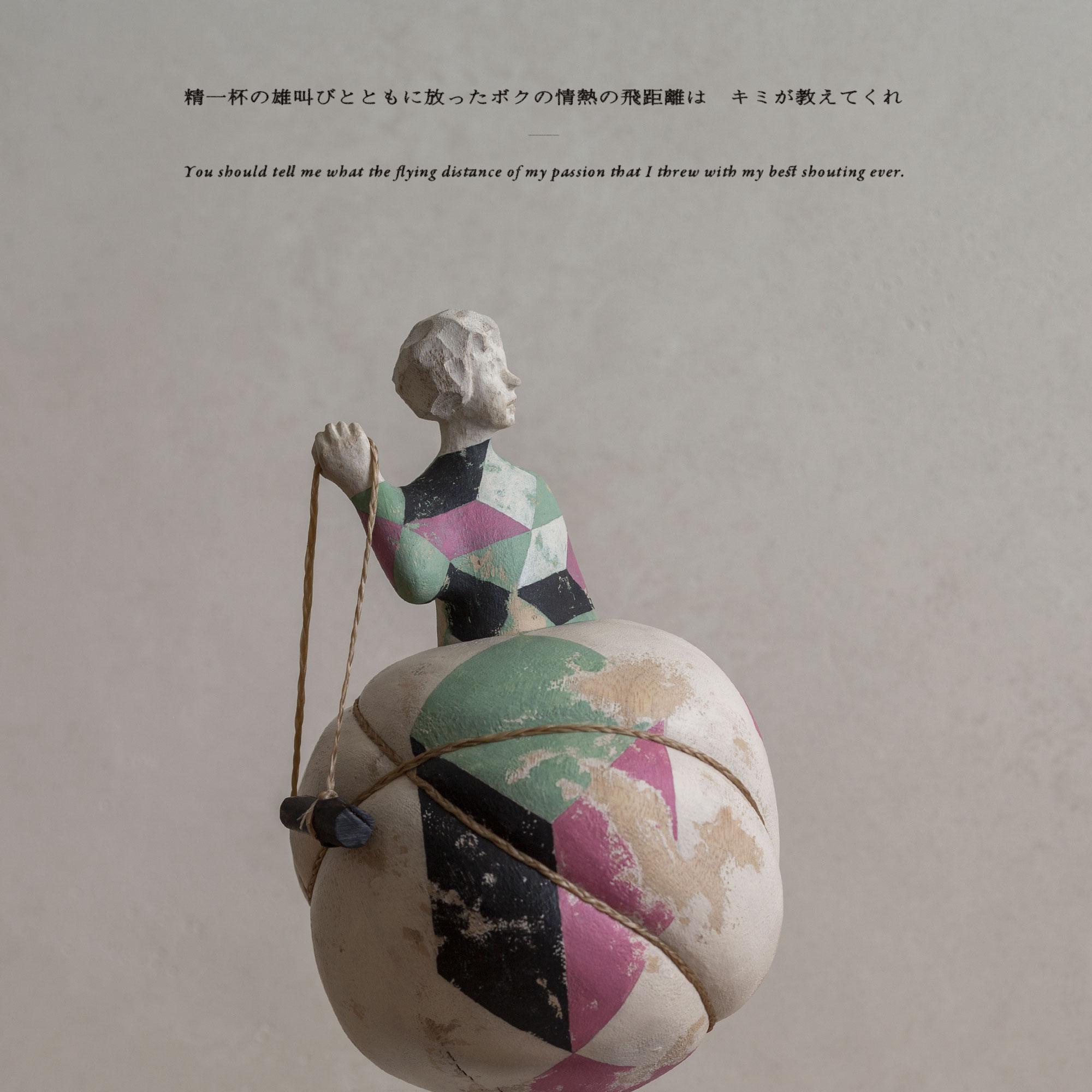 """Yuta NISHIURA """"動 Motion"""" #07July 2020 「精一杯の雄叫びとともに放ったボクの情熱の飛距離は キミが教えてくれ」"""