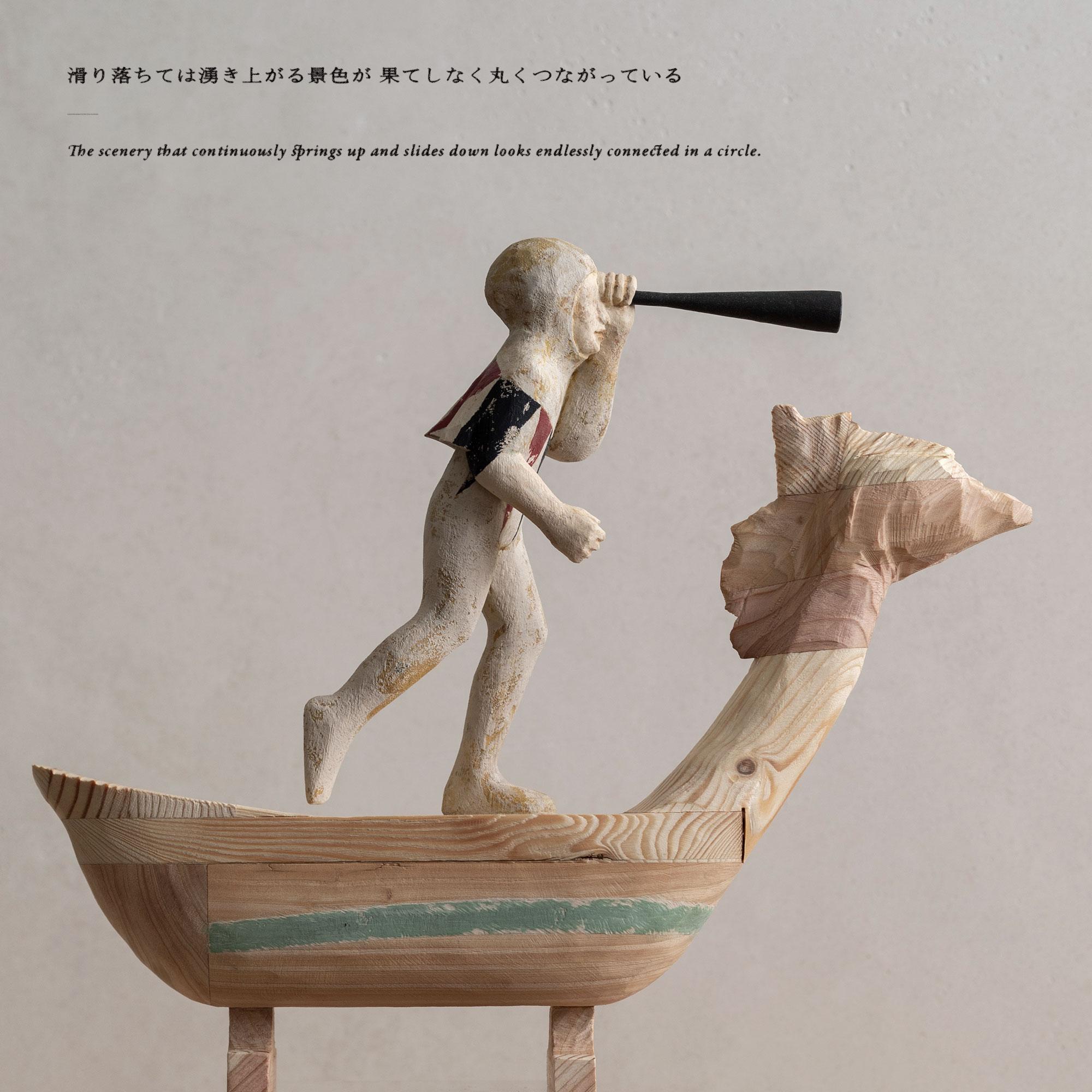 """Yuta NISHIURA """"動 Motion"""" #10 Oct. 2020  滑り落ちては湧き上がる景色が 果てしなく丸くつながっている"""