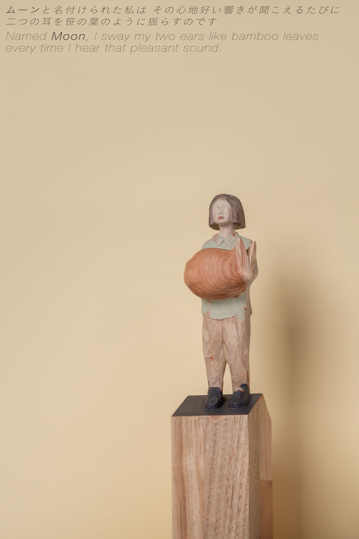 """Yuta NISHIURA """"Portrait"""" #01 ムーンと名付けられた私は その心地好い響きが聞こえるたびに 二つの耳を笹の葉のように揺らすのです"""