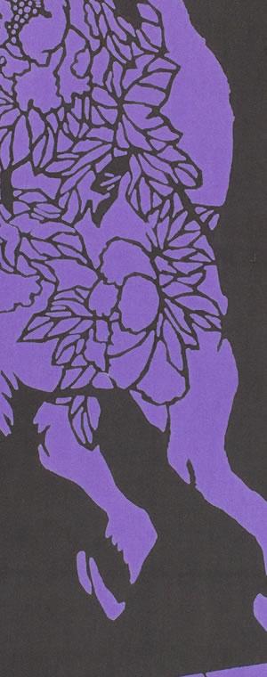 小倉充子「山くじら(紫)」