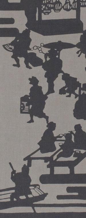 小倉充子「影絵両国」