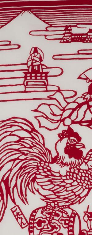 小倉充子「一番鶏」