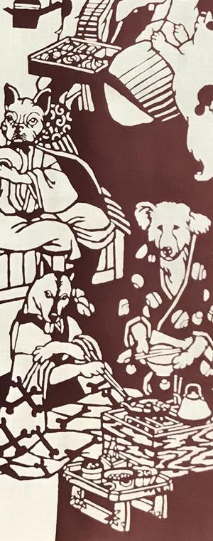 小倉充子「食べる犬」