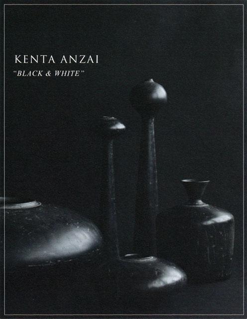 安齊賢太 黒陶の仕事