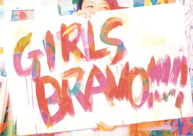 GIRLS BRAVO!!!!! NORA Journey × 拝借景