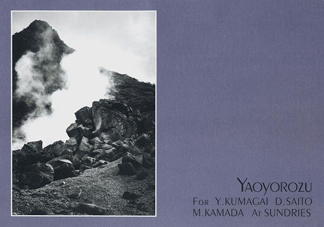 YAOYOROZU 展