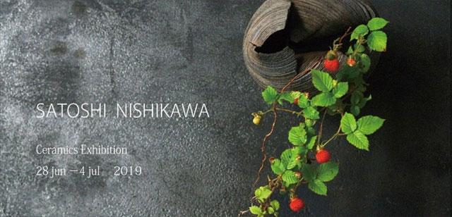 西川 聡 陶展