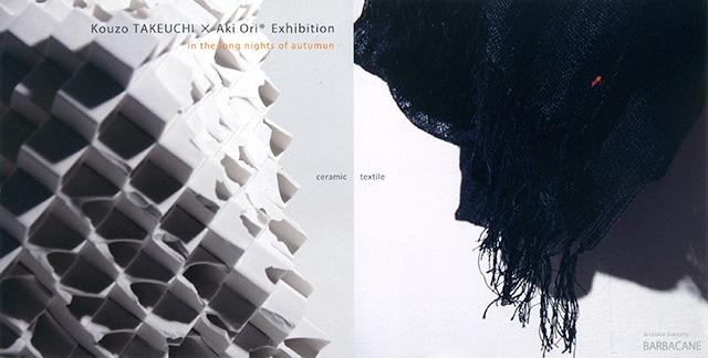 Kouzo TAKEUCHI X Aki Ori Exhibition