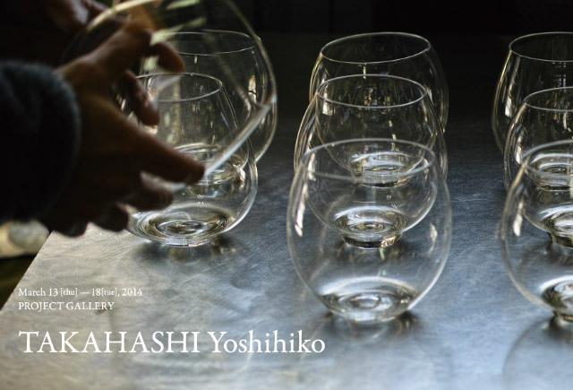 ワインのコップ屋 タカハシヨシヒコ
